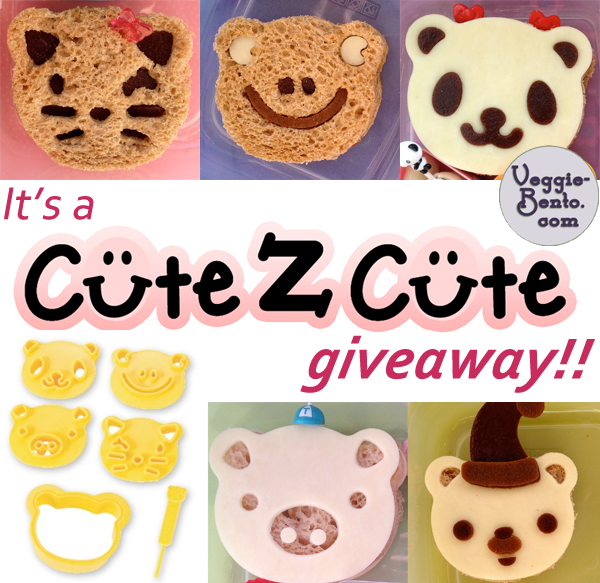 cutezcute-giveaway